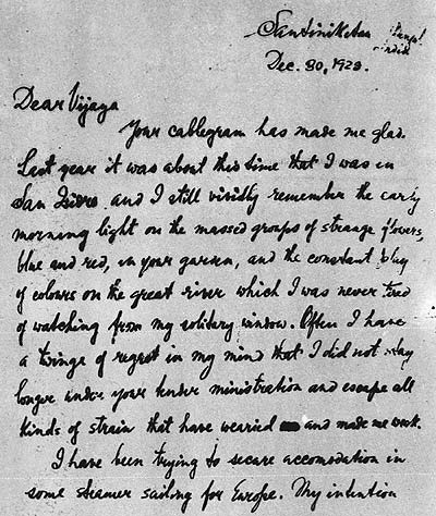 Science In Daily Life Essay And Heres A Letter From Tagore To Ocampo On December   Friendship Essay In English also English Essay Friendship Ripples In The Waterfall Essay In English