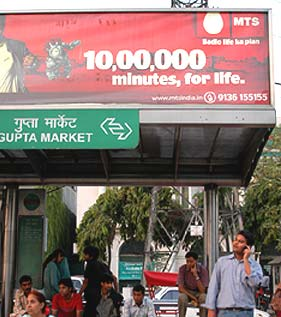 MTS, the new entrant in telecom sector