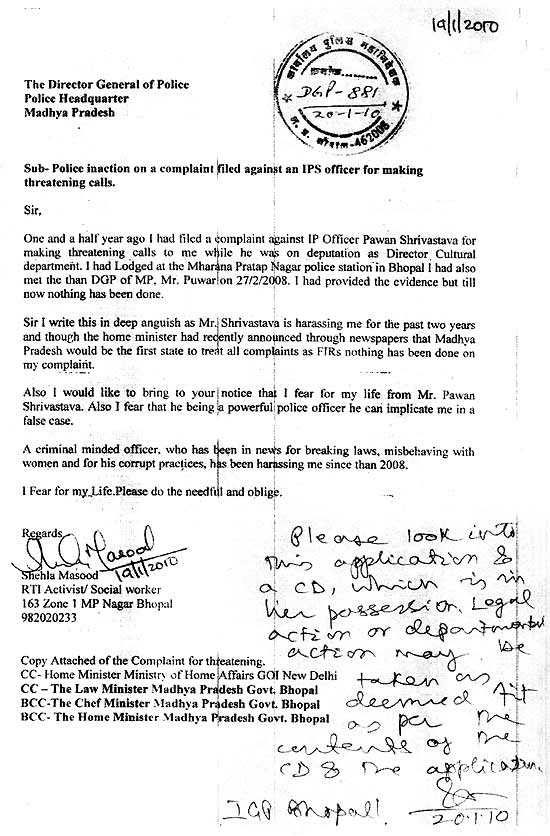 Information martyr to no avail the letter shehla wrote to the mp dgp and his noting spiritdancerdesigns Choice Image